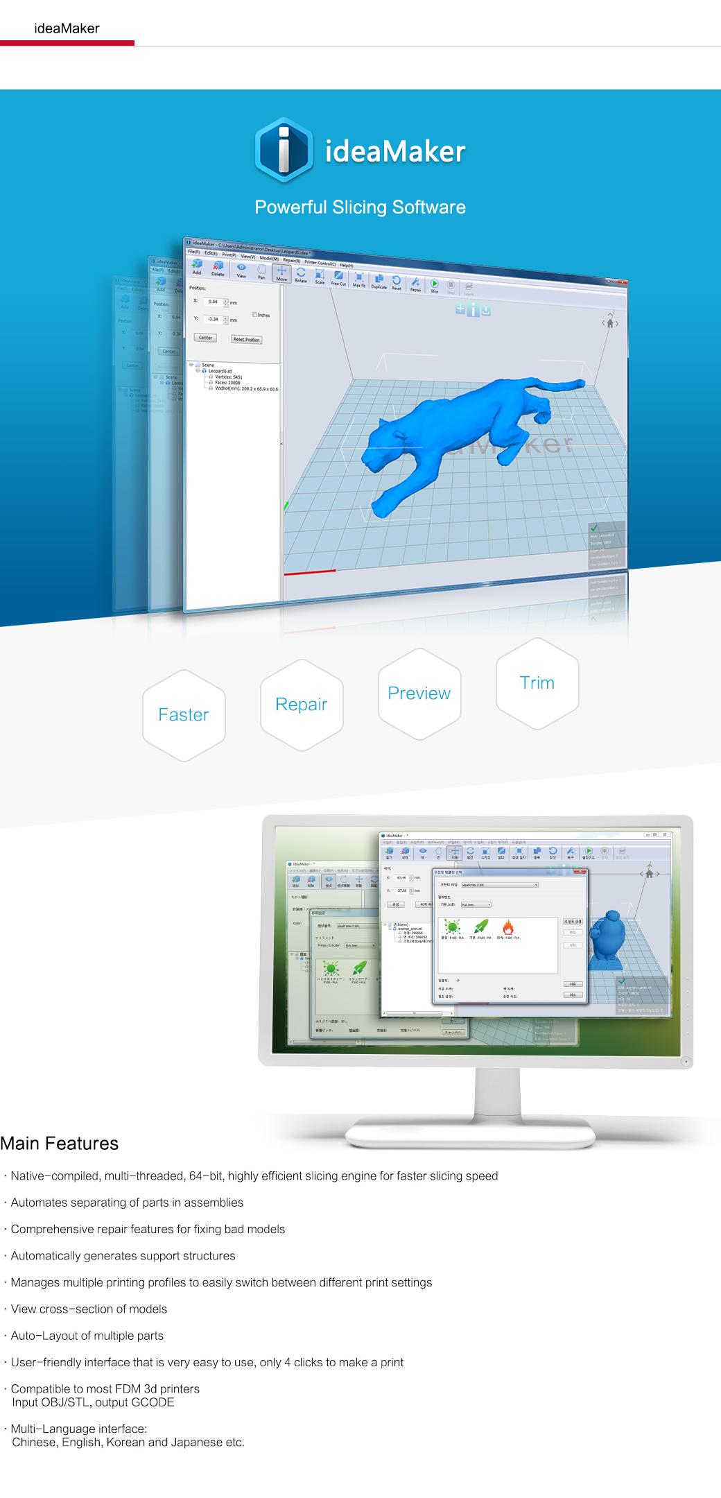 idealMaker de Raise 3D